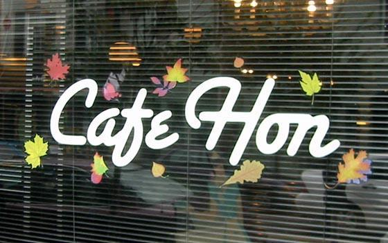 Cafe_Hon-Baltimore